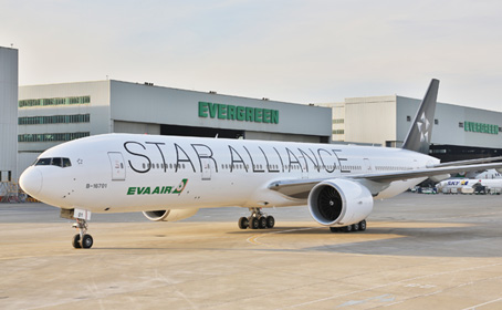 EVA Air Star Alliance